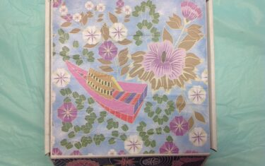 Family Craft Night: Decoupage Keepsake Boxes